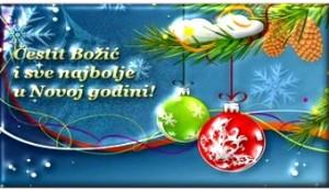 Božićna čestitka -